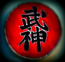 Bujinkan Budo Taijutsu - Shinden Dojo Pieksämäki